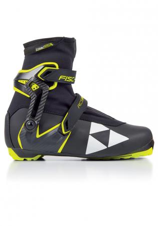 detail Běžecké topánky na bežky FISCHER RCS SKATE cc3e5993231