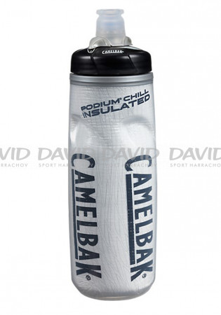 detail Camelbak Podium Chill 0,62l Race Edition